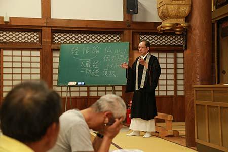 仏教壮年会の例会を開催しました