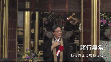 婦人会40周年記念法話の動画
